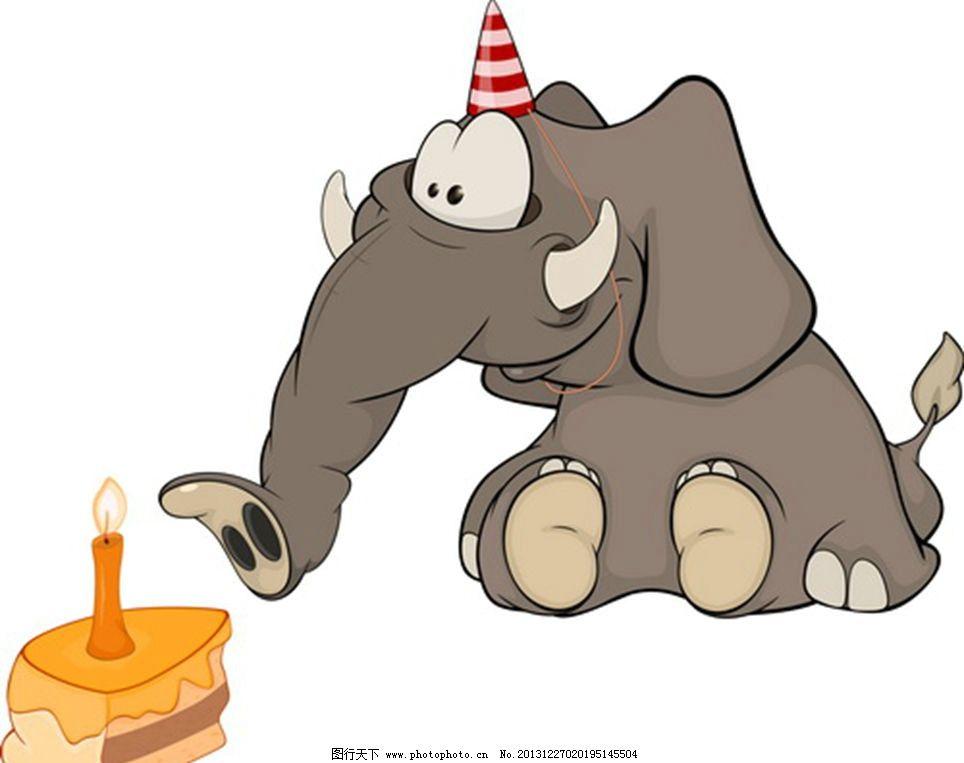 欧美卡通设计 大象 生日蛋糕 美式卡通 美式风格 美国卡通 小动物