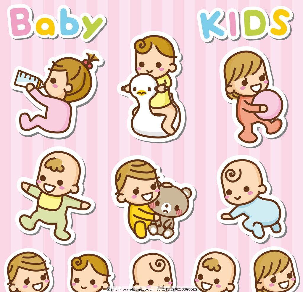 婴儿 bb 小孩子 爬着的bb 爬着的婴儿 可爱 幼儿 儿童幼儿 矢量人物
