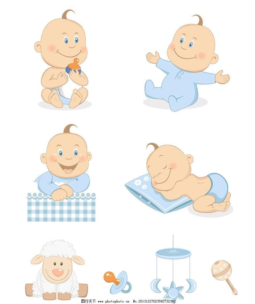 婴儿 bb 小孩子 奶瓶 爬着的bb 爬着的婴儿 可爱 幼儿 儿童幼儿 矢量