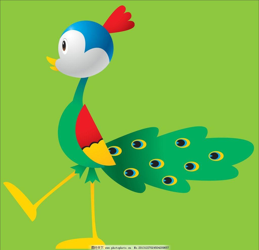 孔雀 动物 小动物 动物世界 生物世界 广告设计 矢量设计 矢量 ai