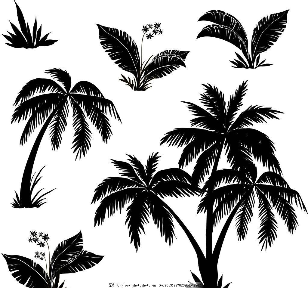 椰树左右对称剪纸步骤