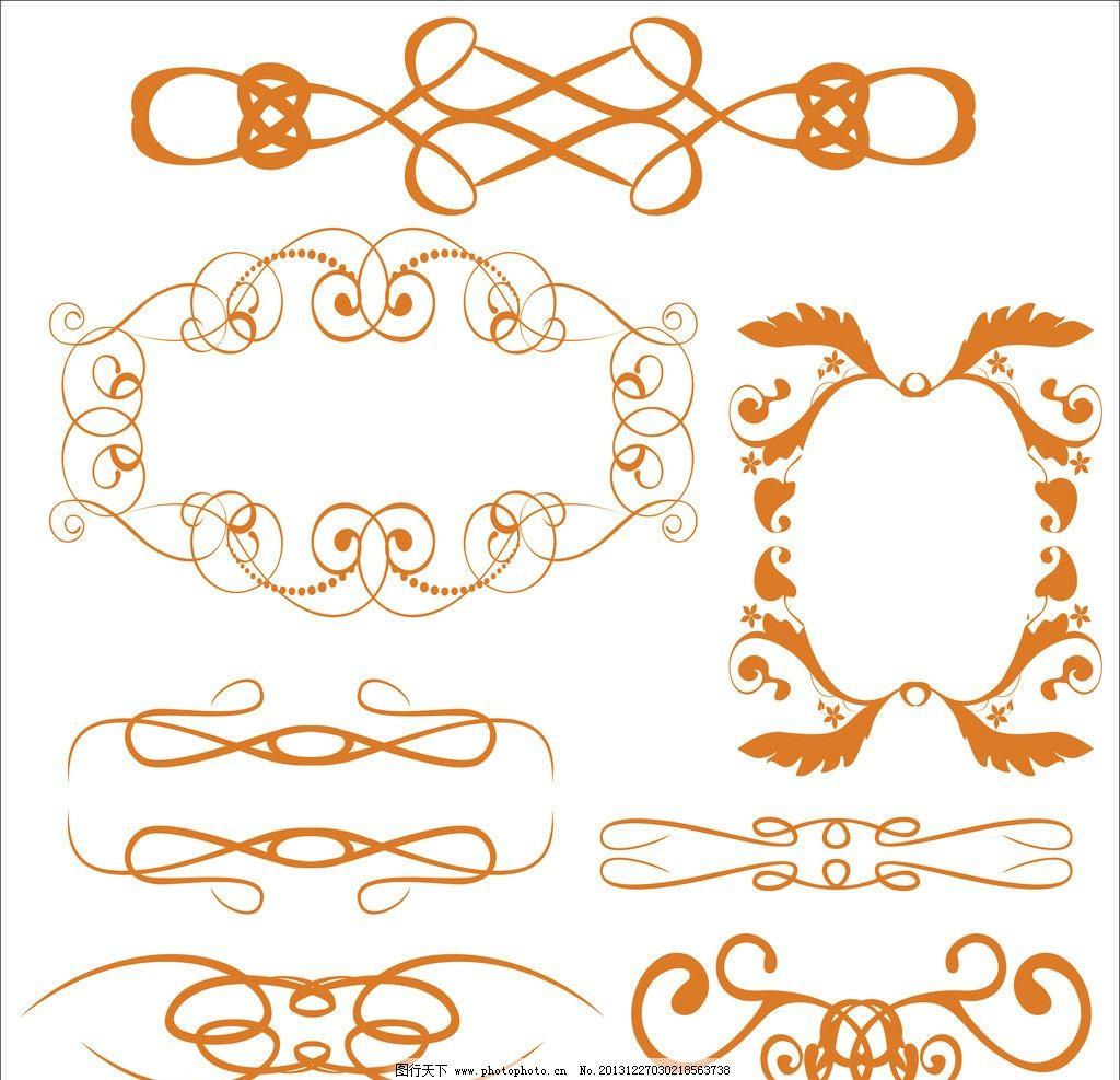欧式花边 花纹 边框 手绘画 插画设计 广告设计 矢量设计 矢量