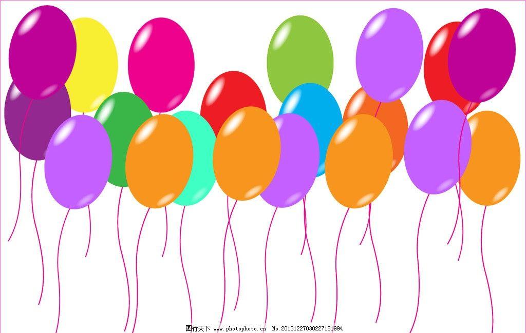 气球 彩色气球 卡通 手绘画
