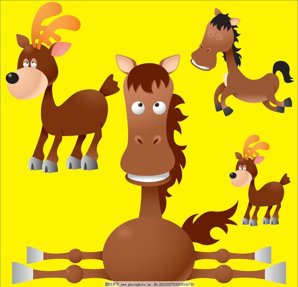 小马 动物 马到成功 动物世界 生物世界 广告设计 矢量设计 矢量