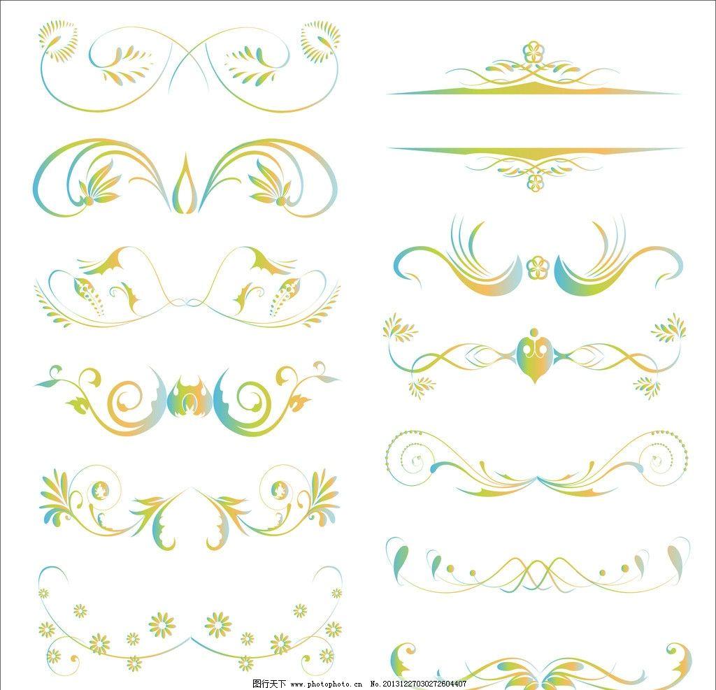 手绘画边框简单图片