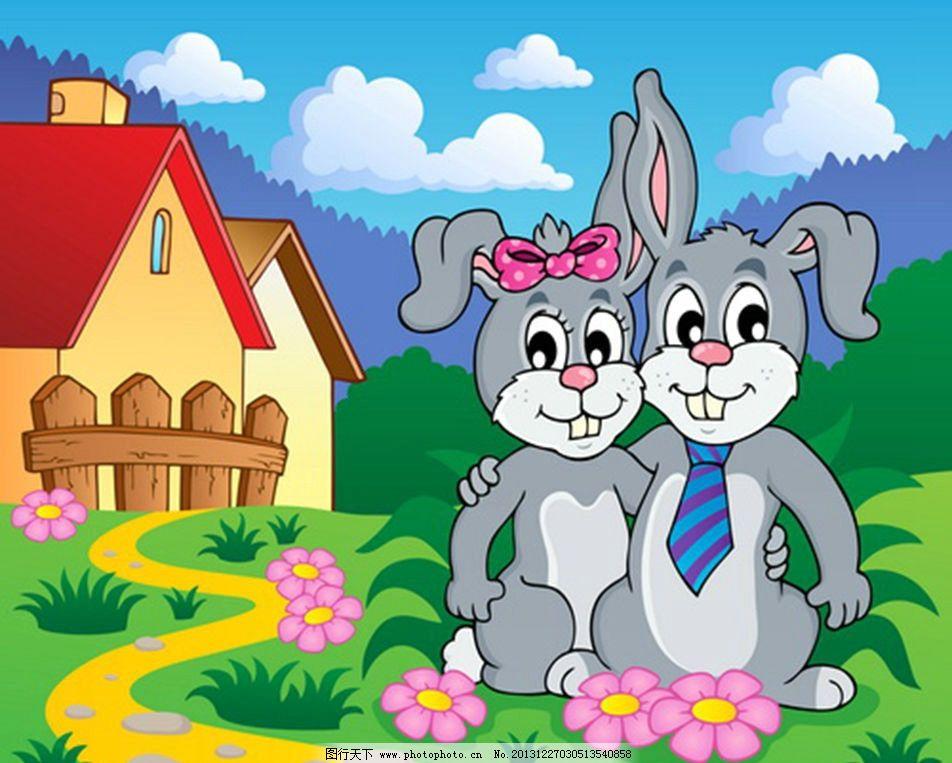 欧美卡通设计 小兔子 小房子 野外 草原 欧美卡通 美式卡通 美式风格