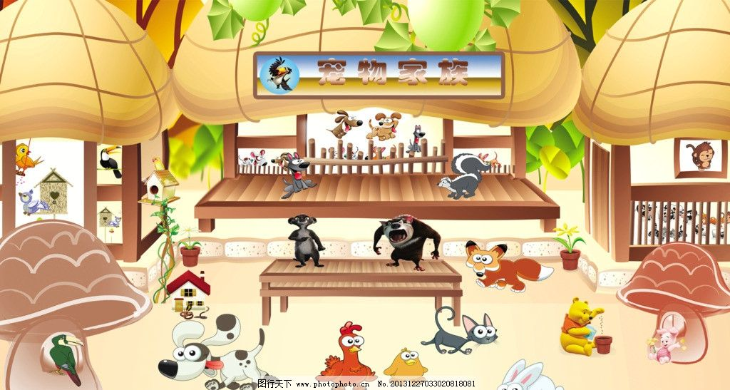 卡通动物园图片