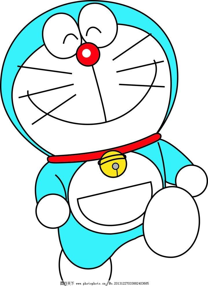 哆啦a梦 卡通人手 动漫 铃铛 口袋 微笑 走路 可爱 矢量素材 其他矢量