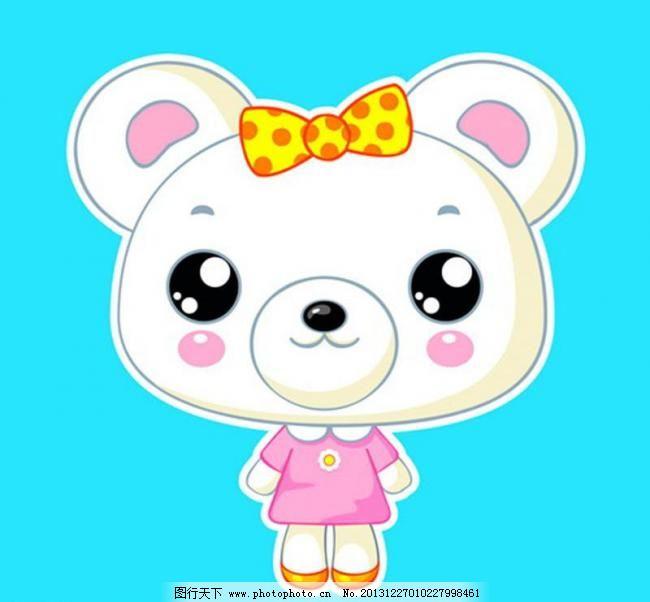 广告设计 广告页 小熊矢量素材 小熊模板下载 小熊 可爱 动物 欧美图片