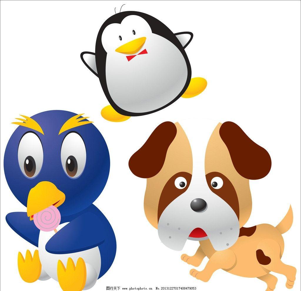 小企鹅 小狗 动物 动物世界