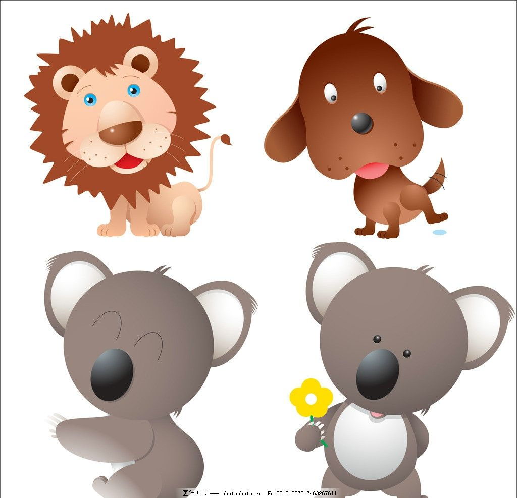 动物 小狮子 小狗 小熊 小动物 动物世界 生物世界 广告设计