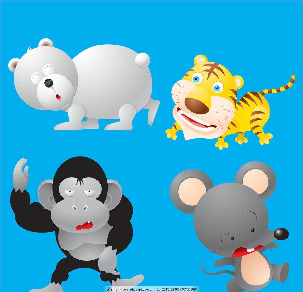 动物 小动物 老虎 动物世界 生物世界 广告设计 矢量设计 矢量