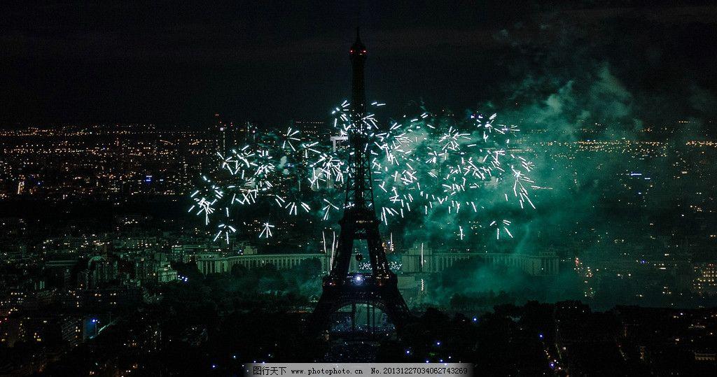 埃菲尔铁塔 烟花 烟火 焰火 烟花大会 夜景 法国 欧洲 国外旅游 旅游