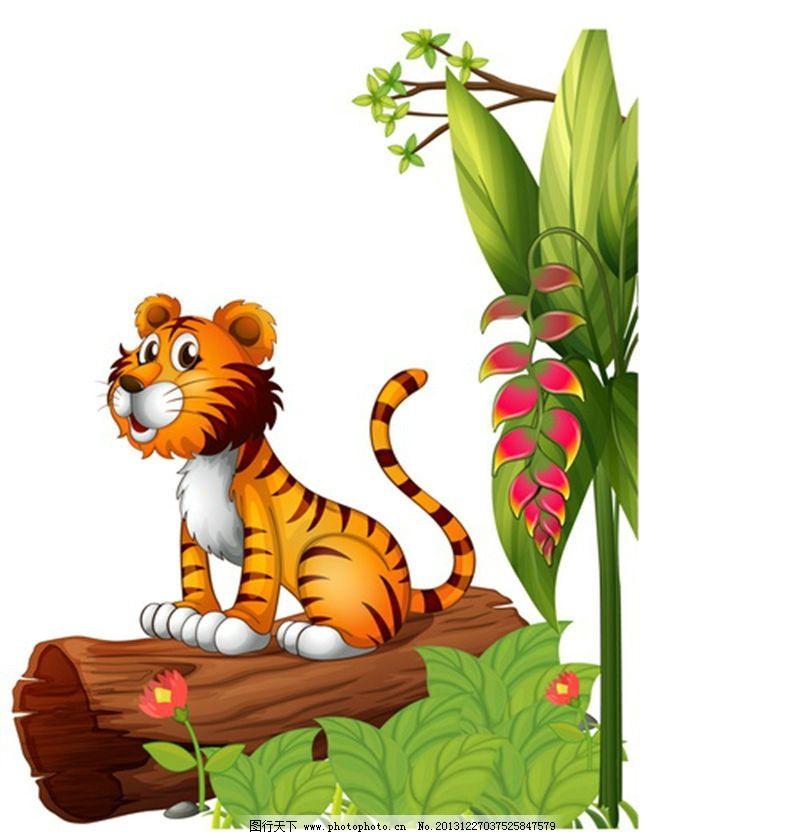 欧美卡通设计 老虎 动物 美式卡通 美式风格 美国卡通 小动物