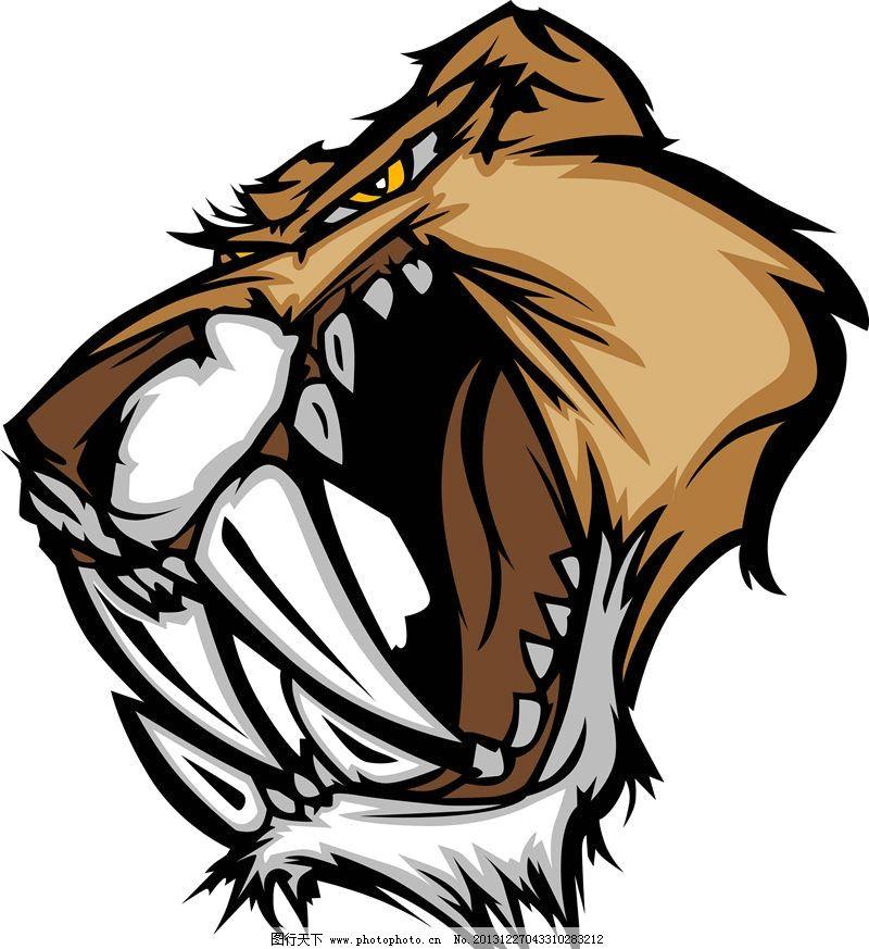 欧美卡通设计 豹子 猎豹 美式卡通 美式风格 美国卡通 卡通人物图片