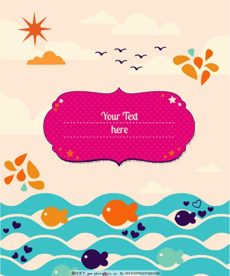 背景设计 小鱼 海洋生物 大海 卡通 动画 小动物 可爱 动画动物