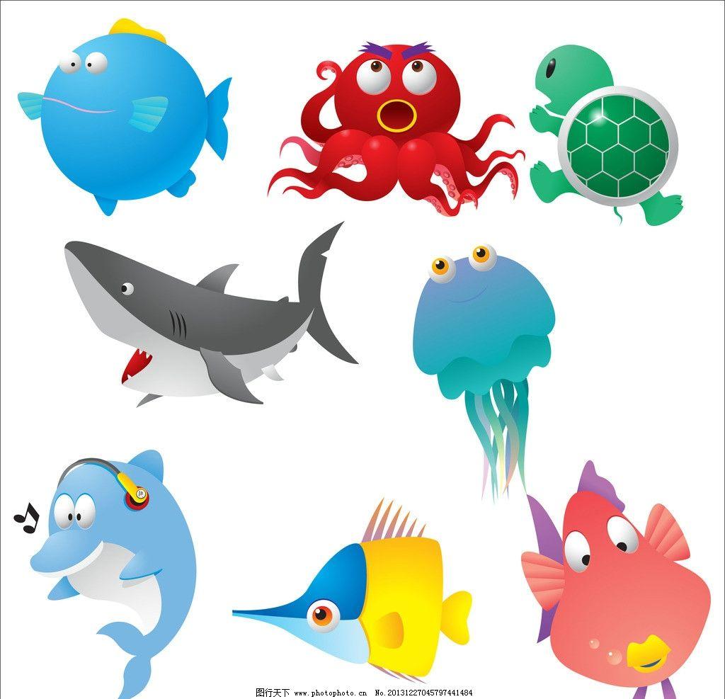 海洋生物 鲨鱼 小鱼 小乌龟 动物 动物世界 生物世界 广告设计