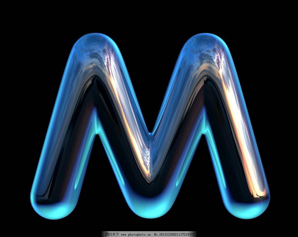 英文设计 英文字母m 字母