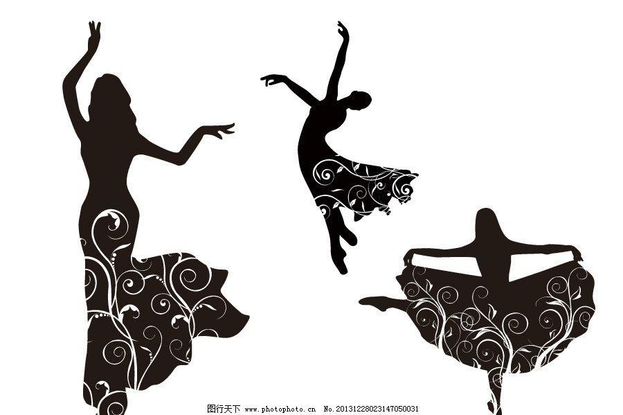 舞剪影 舞蹈人物剪影人物剪影 跳舞人物 跳舞剪影 跳舞人物剪影 现代