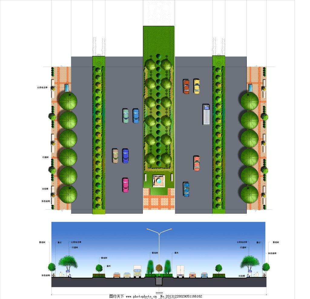 道路设计的步骤