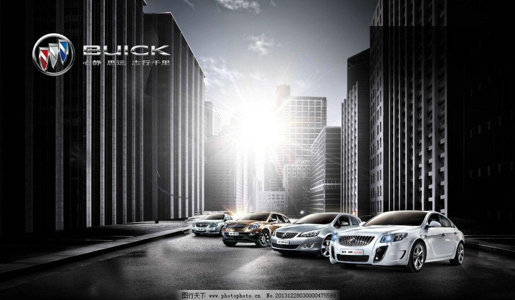 别克汽车海报 汽车广告模板下载 汽车广告 汽车 汽车模板下载 车展