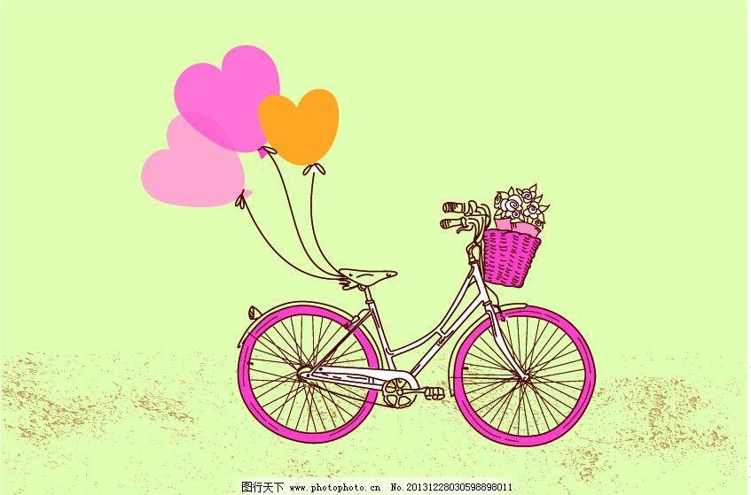 自行车 自行车矢量 郊游 快乐的旅行 气球 花朵 素雅背景 古典背景