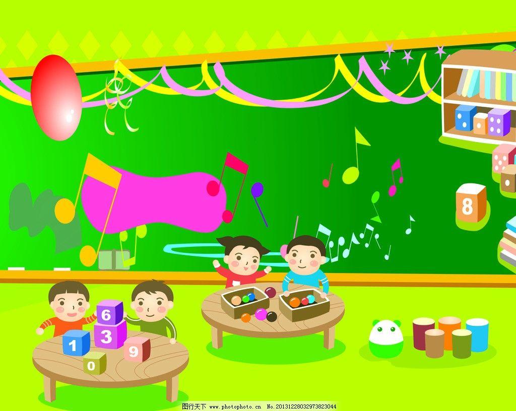 卡通背景 卡通人物 黑板 气球 彩条 音符 课桌 背景素材 psd分层素材