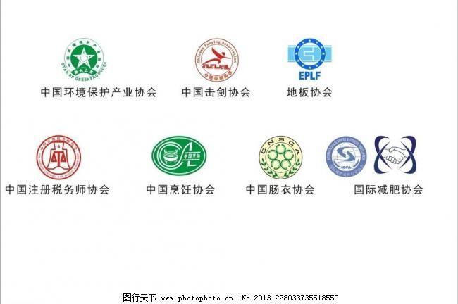 协会logo图片_logo设计_psd分层_图行天下图库