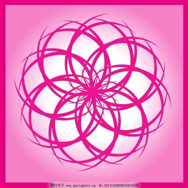 好看的圆环花纹