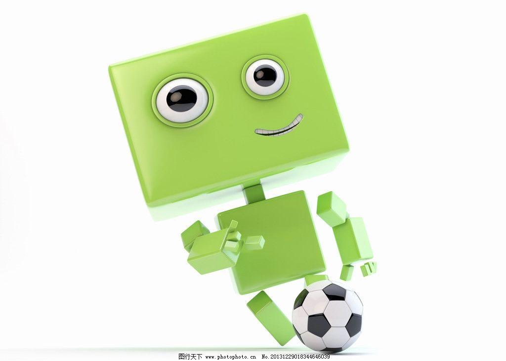 小机器人设计 踢足球 安卓 机器人动画 机器人漫画 卡通 卡通机器人