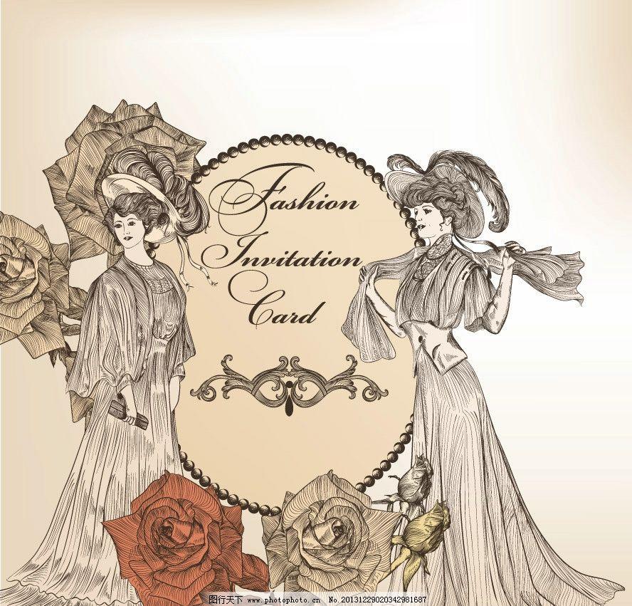 刺绣手绘古典美女