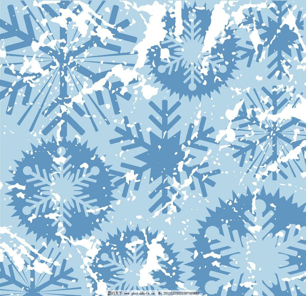 雪花花纹 雪花 花纹 花纹效果 蓝色背景效果 浅蓝色渐变背景 花边花纹