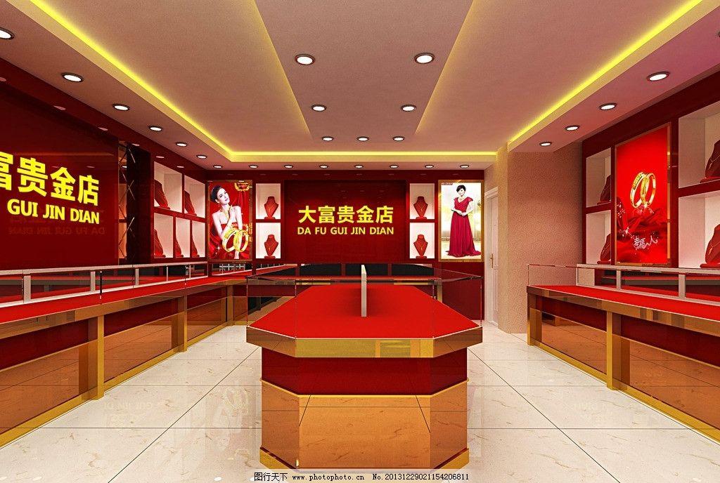 金店装修设计 黄金 珠宝 银饰 店面装修 设计图 3d作品 3d设计 设计
