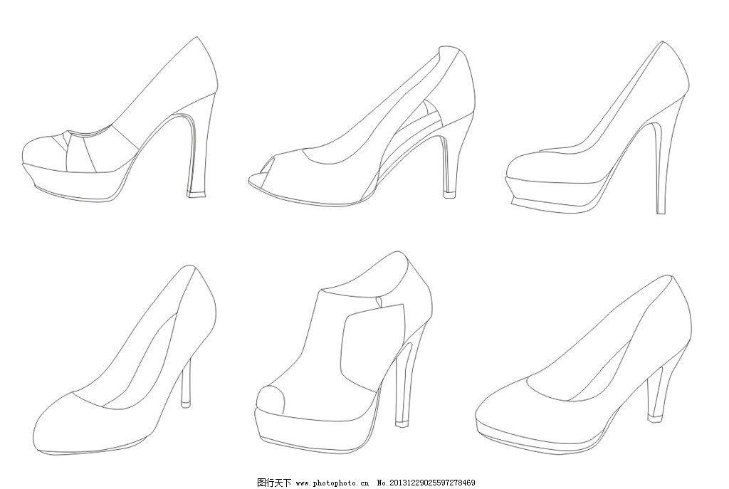 高跟鞋简图图片