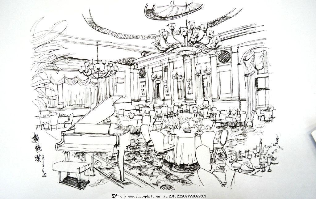 室内设计手绘稿 手绘 速写