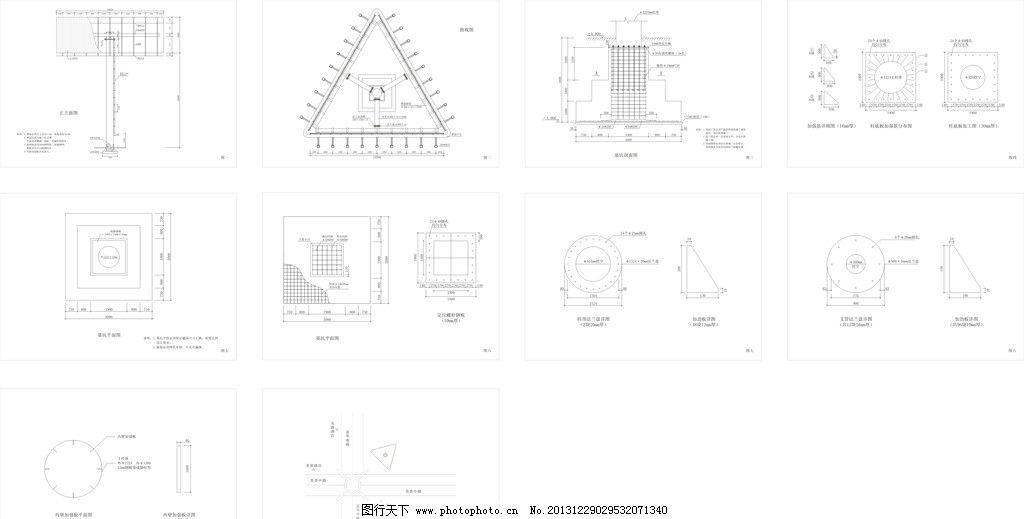 三面翻结构图 三面翻 结构图 t型牌 钢结构 施工图 广告设计 矢量 cdr