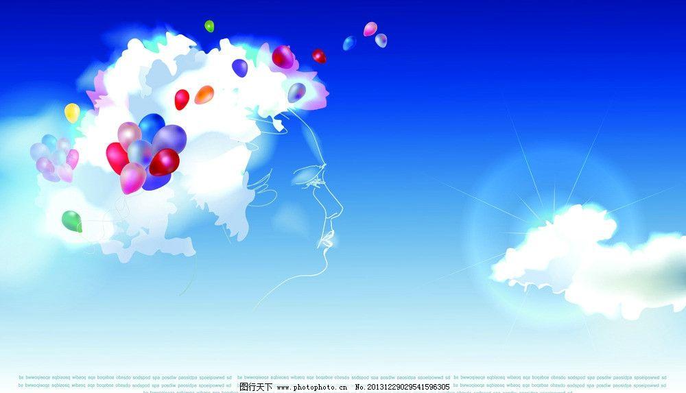 少女 女人 美女 手绘 白云 云彩 彩色气球 节日气球 阳光 卡通