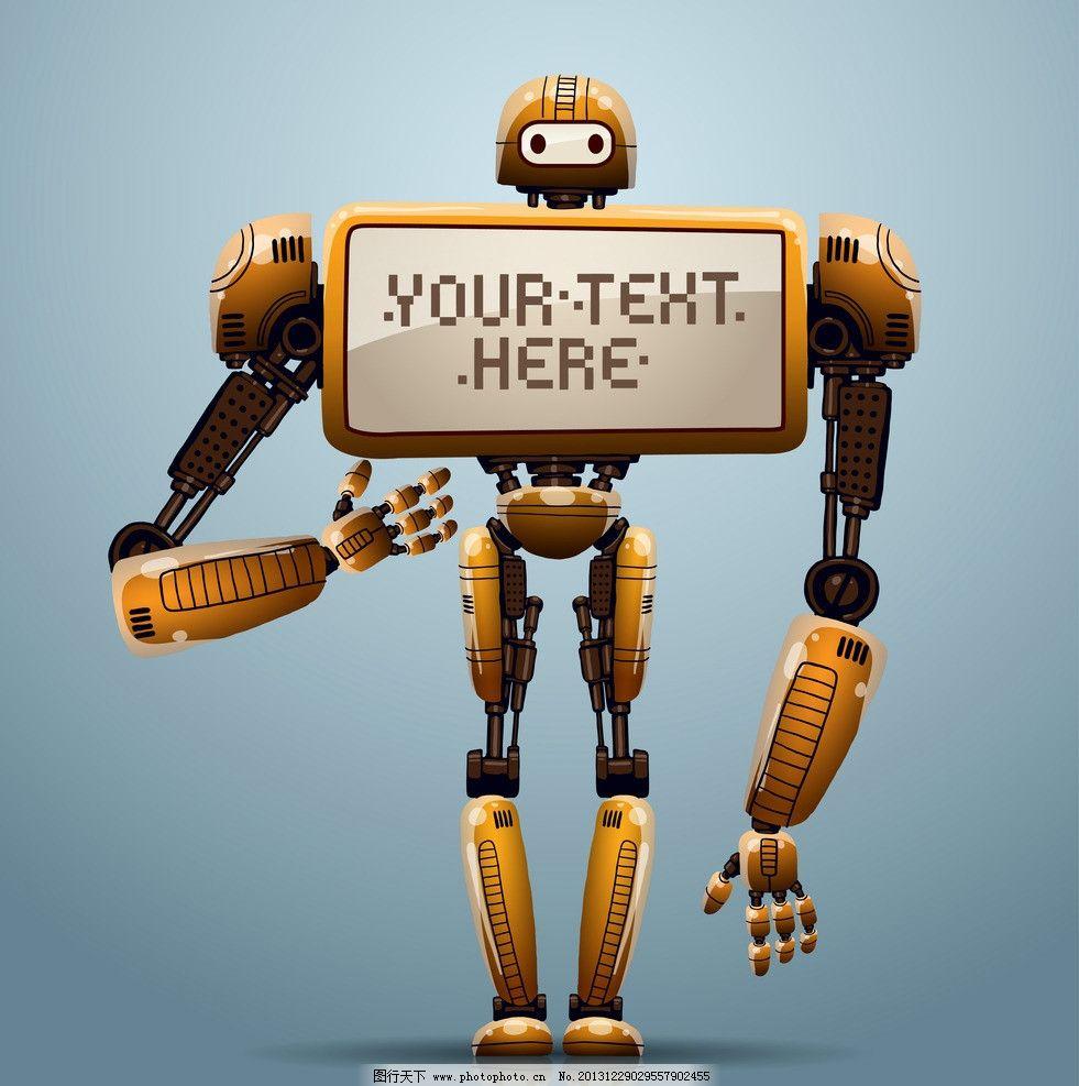 机器人 可爱 卡通 创意 创想 手绘 卡通机器人 3d机器人 矢量人物
