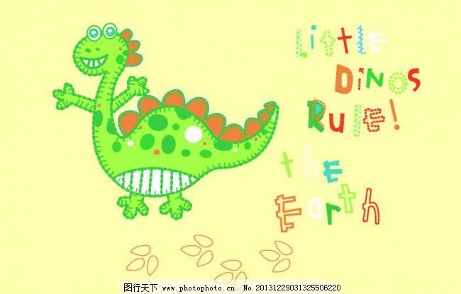 恐龙 背景底纹 儿童插画 脚印 卡通插画 卡通动物 其他矢量 时尚插画