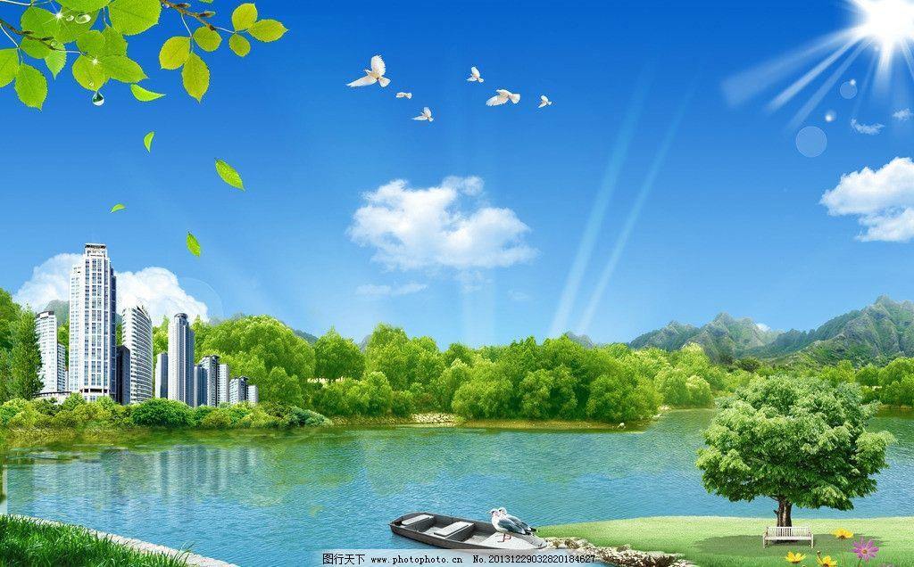 风景 草地风景 自然 绿色 蓝天 白云 别墅 山水风景 小船 草 树 花