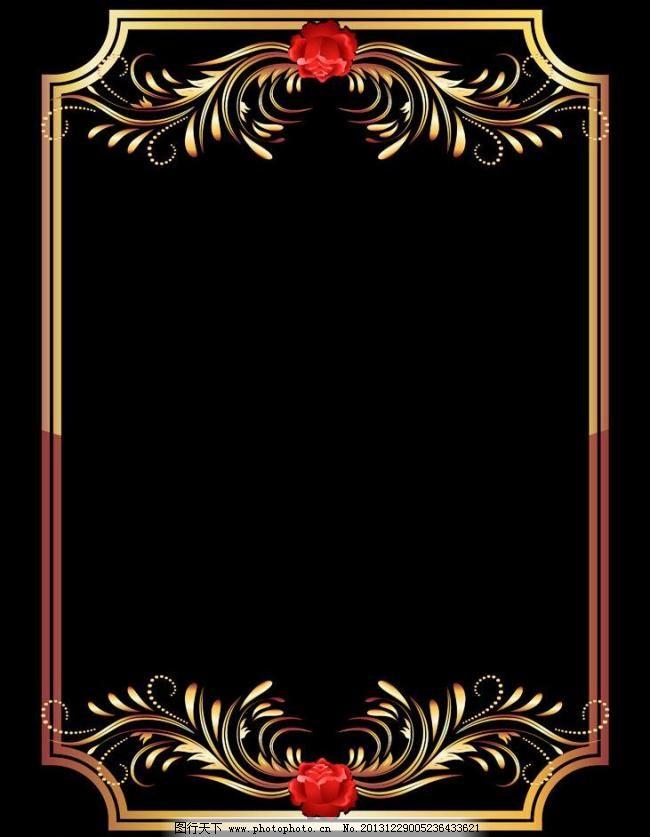 欧式边框简单漂亮图片