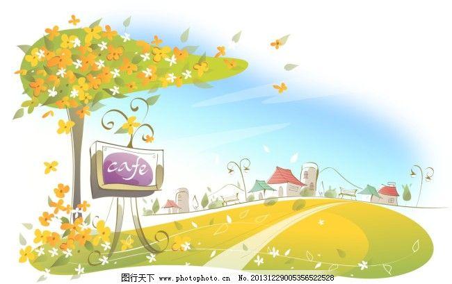 韩国素材 画板 绿草地 秋天 矢量素材 小房子 小路 秋天 韩国素材