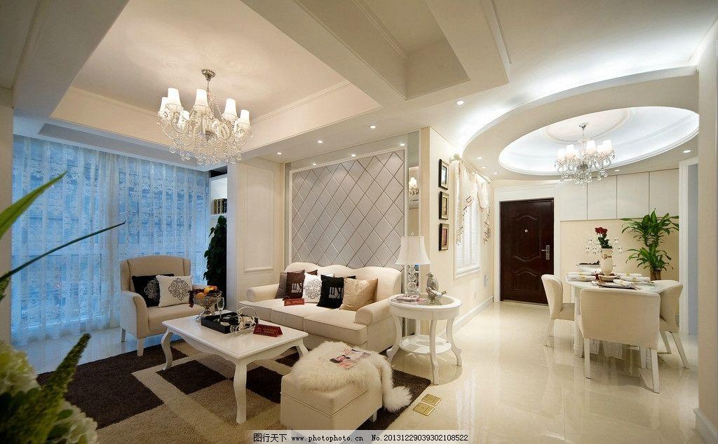 风格客厅设计实景图 简欧风格