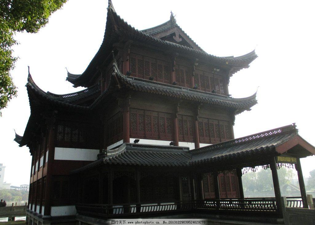 阁楼建筑 古式建筑 古代风格建筑 中国建筑文化 园林建筑 建筑园林