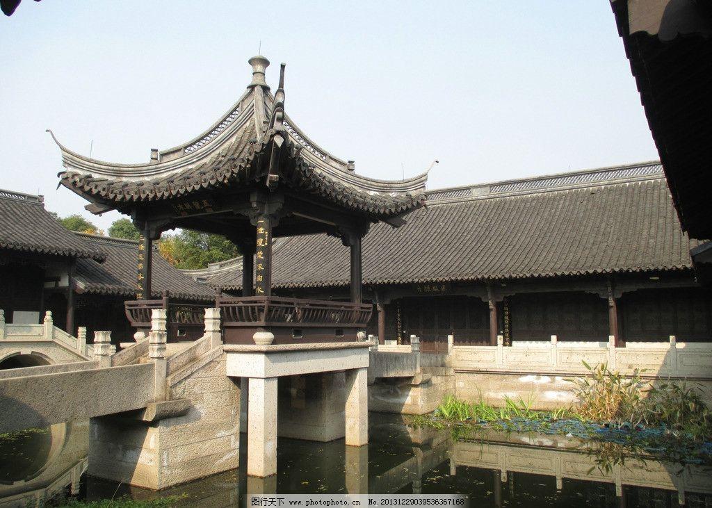 古代岭南园林房屋建筑景观
