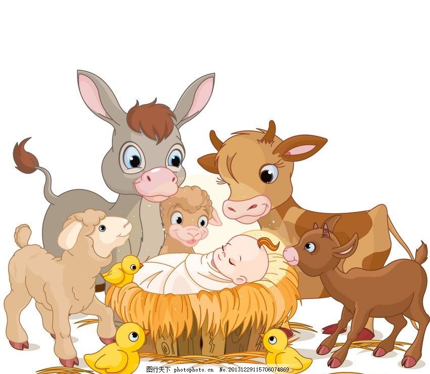 卡通马 婴儿 卡通 马 骏马 宝宝 小鸡 元旦 新年 手绘 可爱 矢量 节日