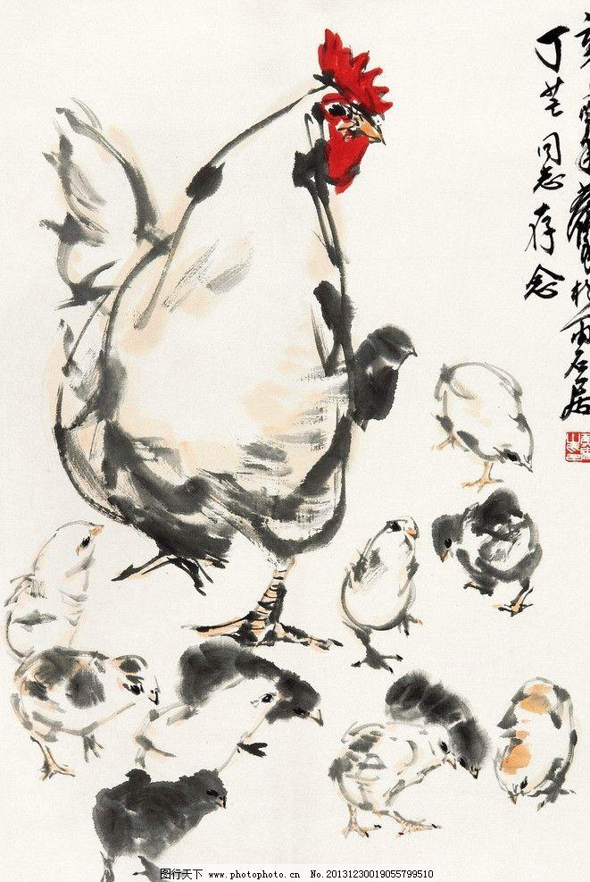 群鸡图 黄胄 国画 鸡 小鸡 雏鸡 母鸡 群鸡 动物 写意 水墨画 中国画