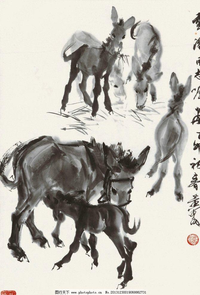 群驴 黄胄 国画 驴 毛驴 动物 写意 水墨画 中国画 绘画书法 文化艺术