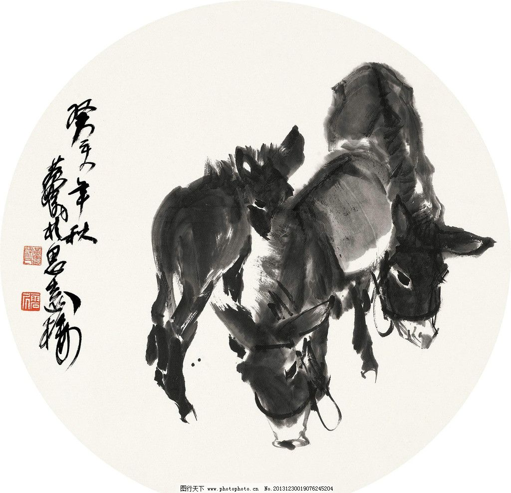 三驴图 黄胄 国画 驴 毛驴 动物 写意 水墨画 中国画 绘画书法 文化