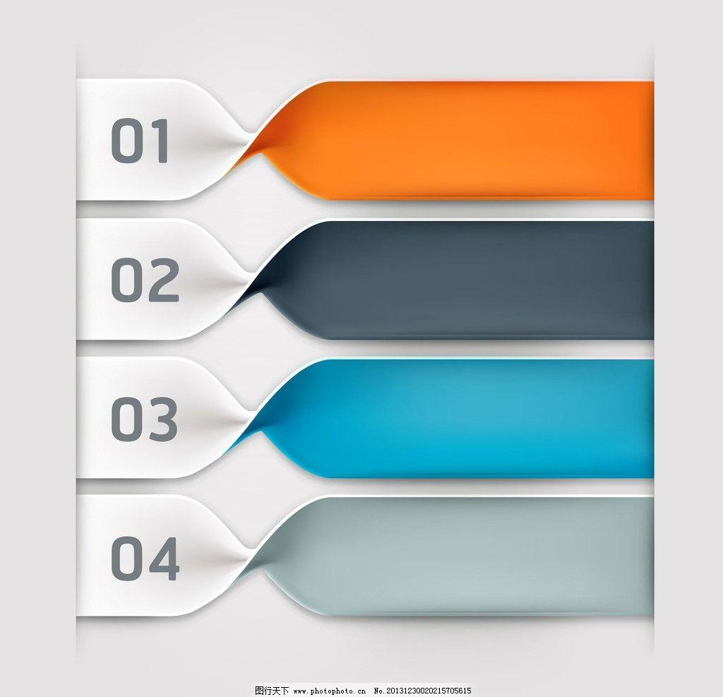 设计图库 设计元素 生物静物  数字标签 数字 标签 序号 分类标签